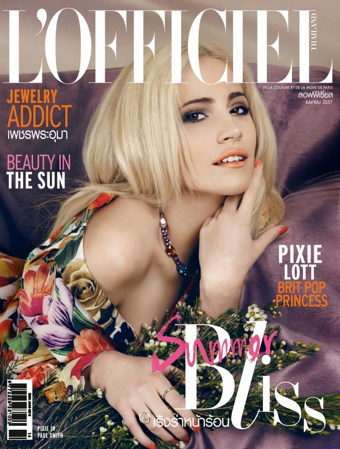 Pixie goes L'Officiel